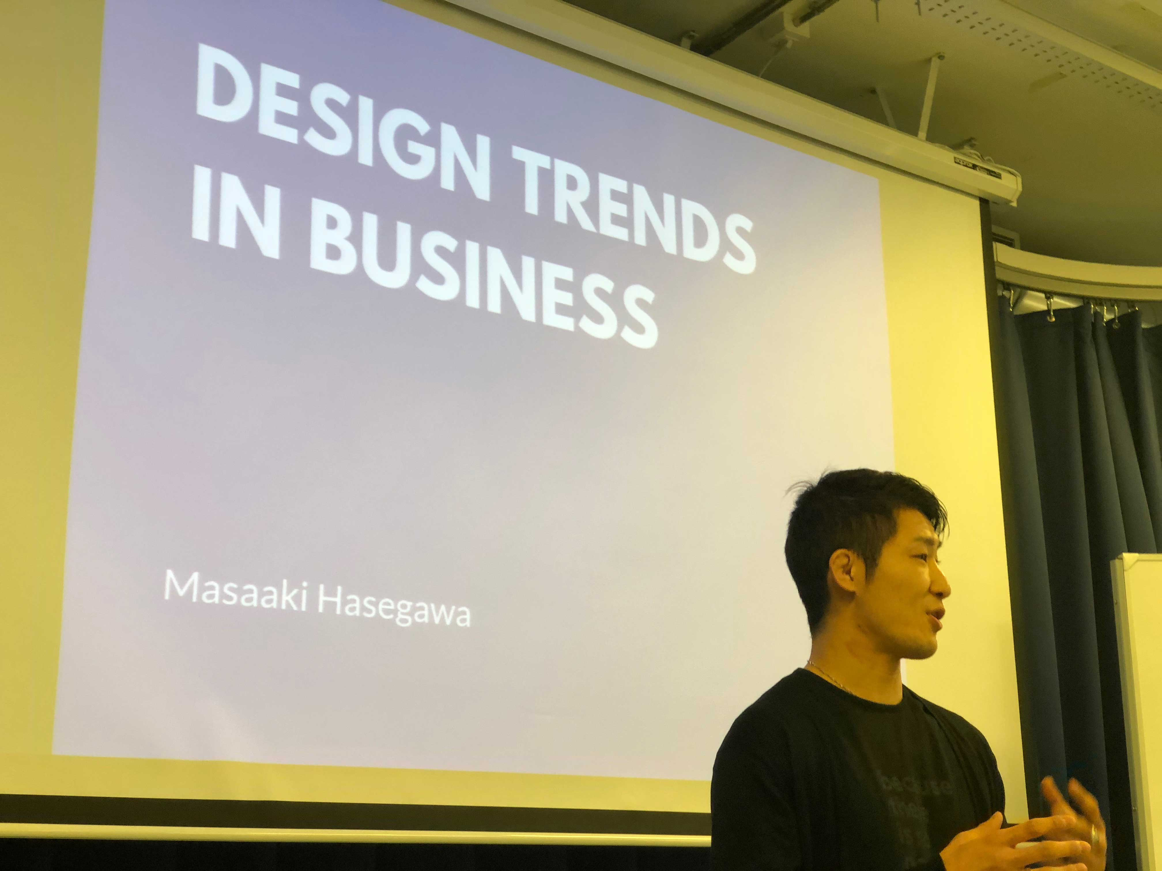 Design Trends in Bussines with Masaaki Hasegawa